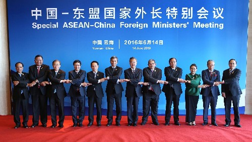 Read: ASEAN's statement about the South China Sea that was reportedly issued then retracted