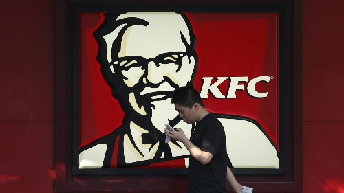 The South China Sea dispute has come home to roost for KFC restaurants in China