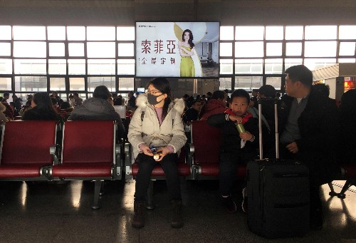 Wuhan pneumonia: what we know about the coronavirus outbreak