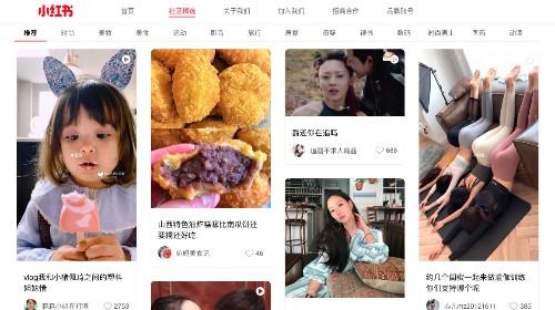 China's Xiaohongshu shows the future of your social shopping experience