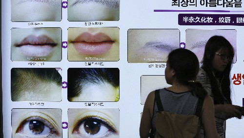 An epic battle between feminism and deep-seated misogyny is under way in South Korea