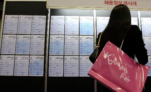 As their job search drags on, South Korea's young unemployed are more likely to skip meals