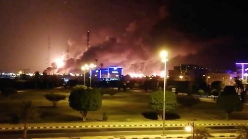 Drones attack world's largest oil refinery in Saudi Arabia