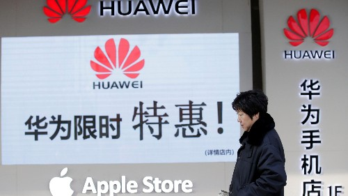 A Chinese company won't promote staff who buy iPhones