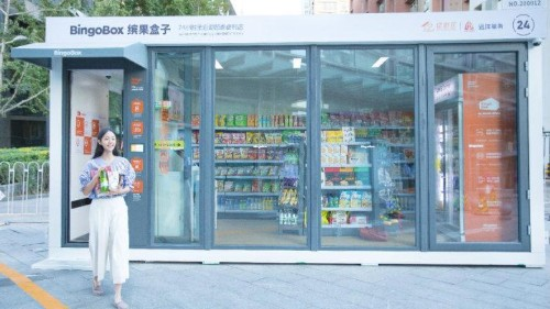 China is both ahead of and behind Amazon in cashier-less stores