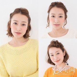 美星人 - Magazine cover