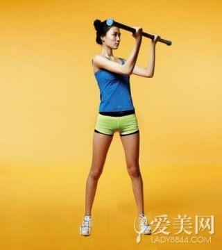 修身 - Magazine cover