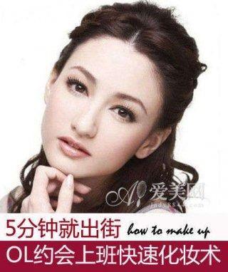 Beauty - Magazine cover