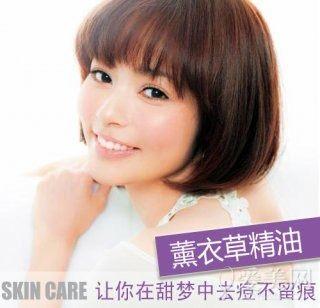 魅力 - Magazine cover
