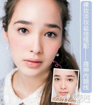 美妆 - Magazine cover