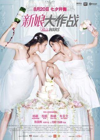 人物 - Magazine cover