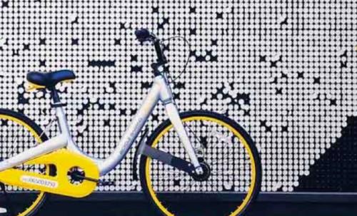 "Grishin Robotics global bikesharing to ""make smart cities a reality"""