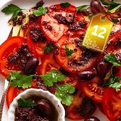 Discover tomato salad