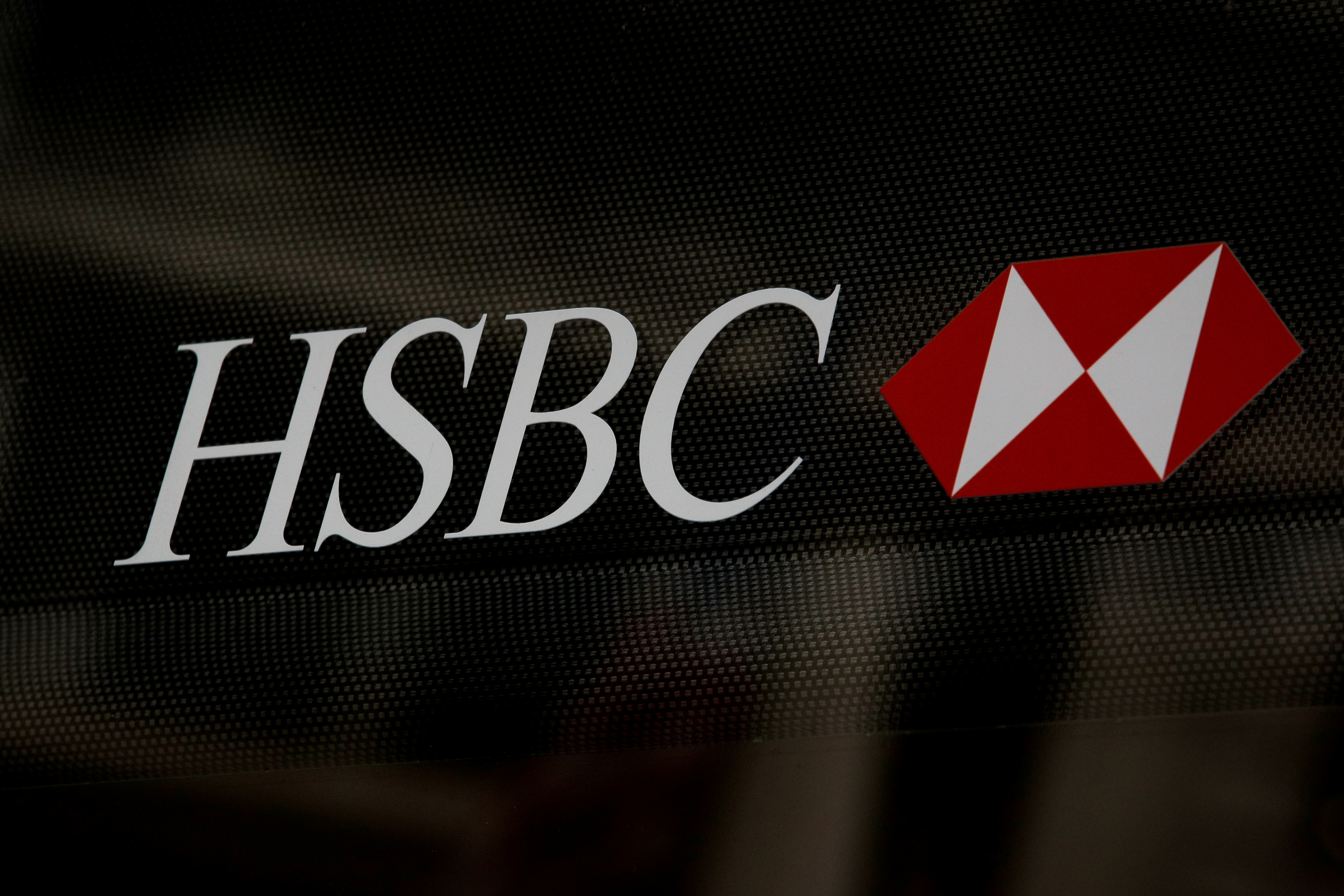HSBC processes first blockchain letter of credit using Chinese yuan