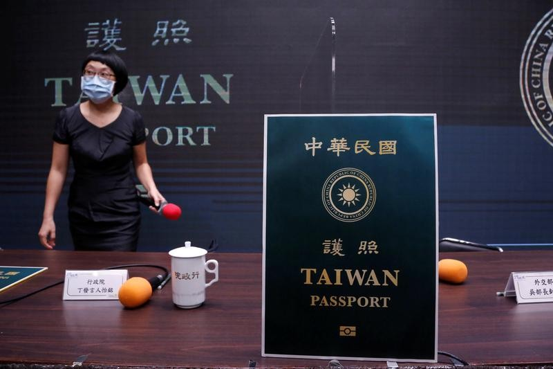 Taiwan to change passport, fed up with confusion with China