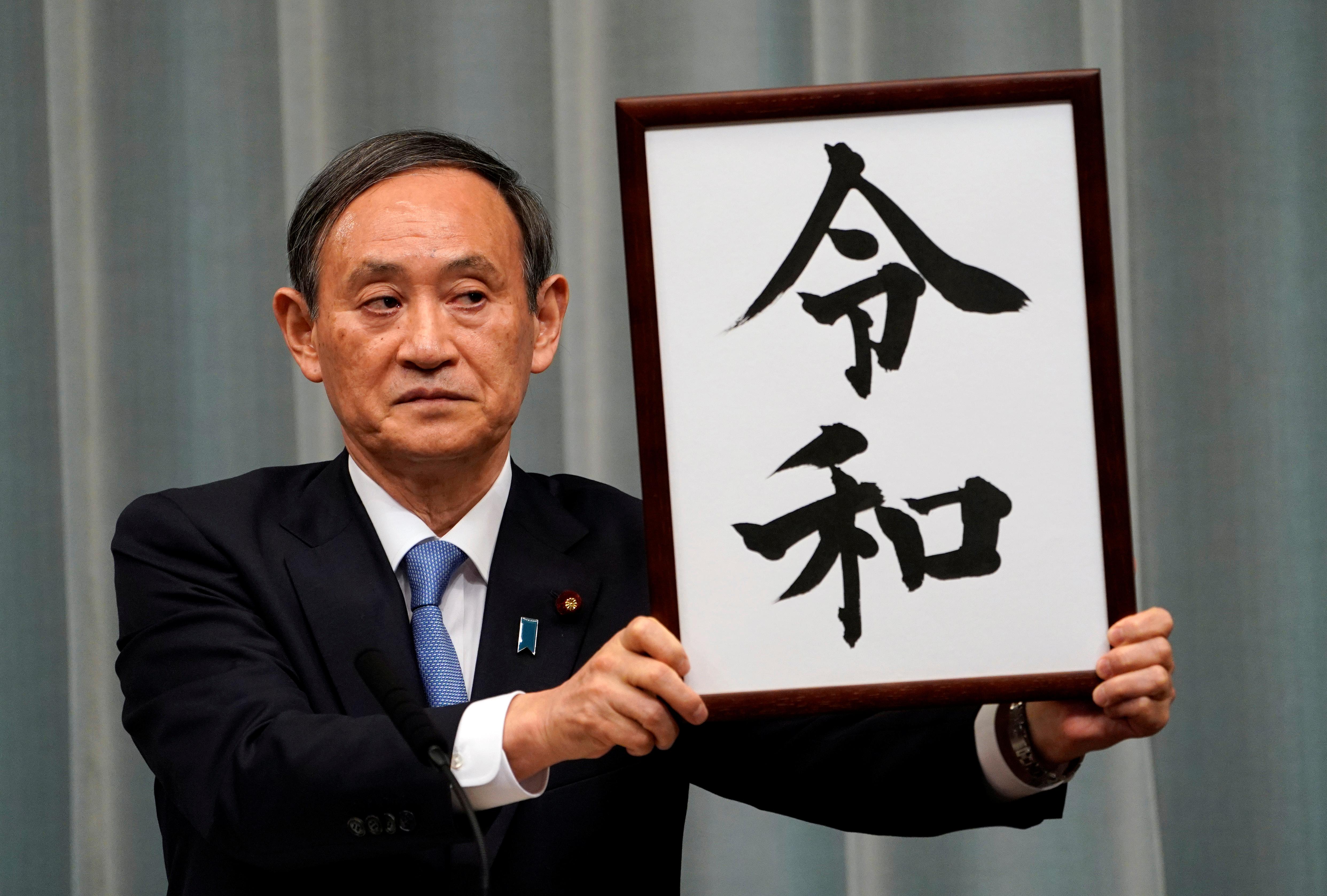 The Reiwa bump: new imperial era name sends ripples across Japan Inc