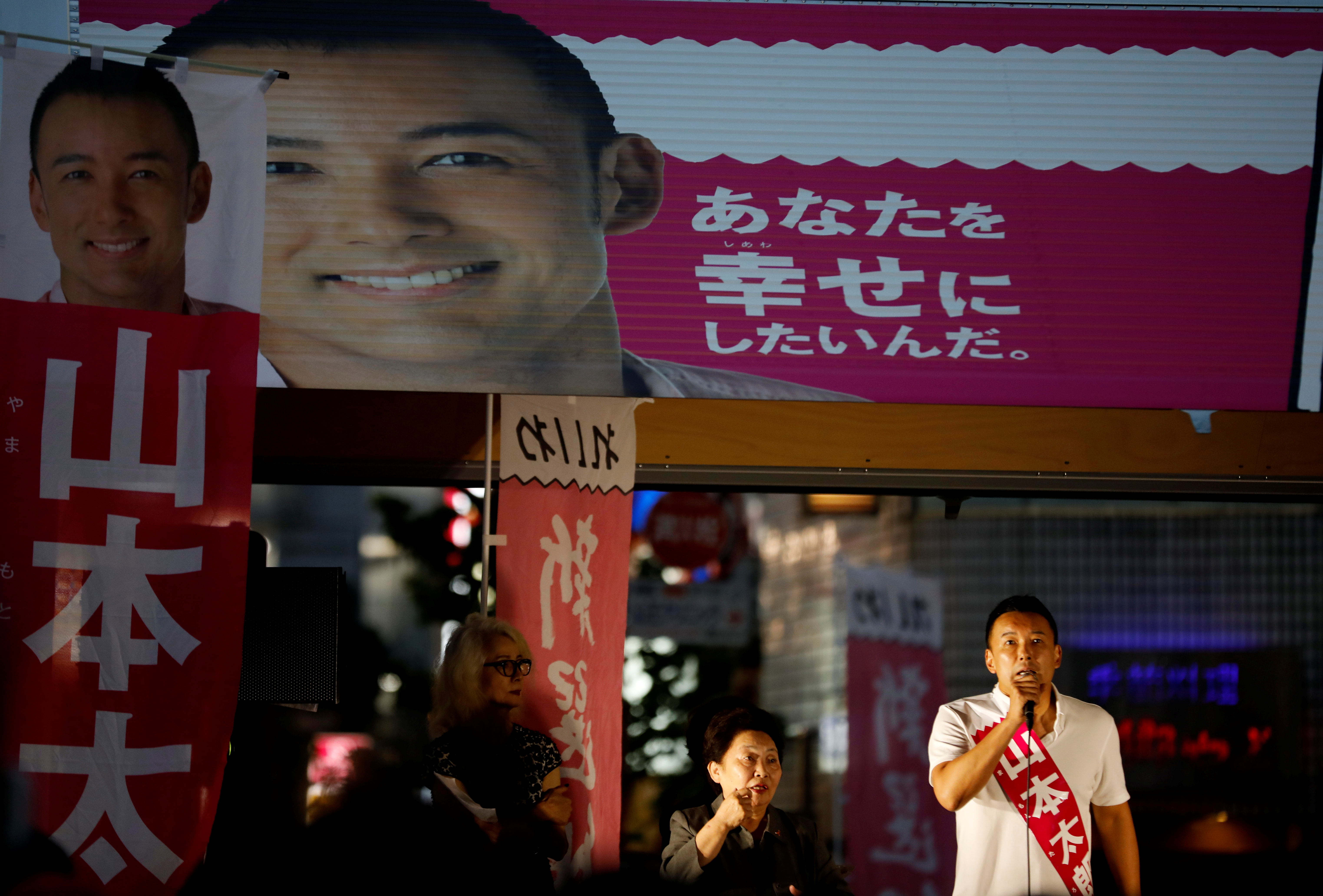 Japan actor-turned politician aims for real-life starring role