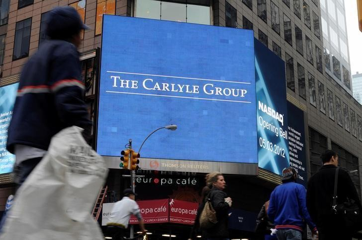 Carlyle raises $6.55 billion for new Asia fund