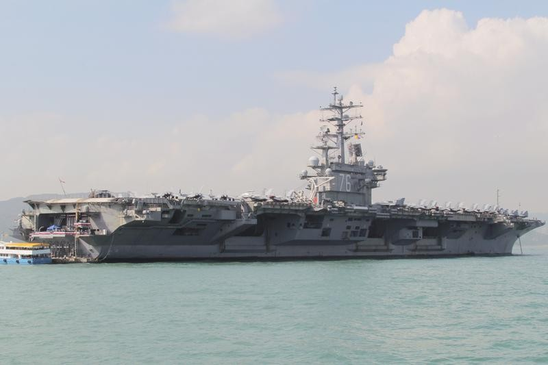 U.S. Navy carrier conducted exercises in South China Sea on August 14