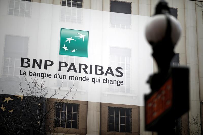 BNP Paribas Swiss business joins commodity trade finance exodus