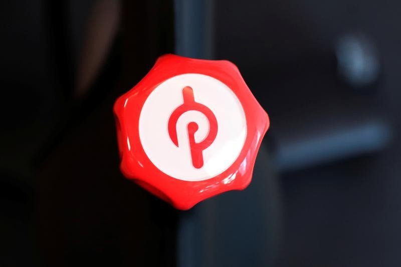 Peloton raises $1.2 billion after IPO prices at top of range