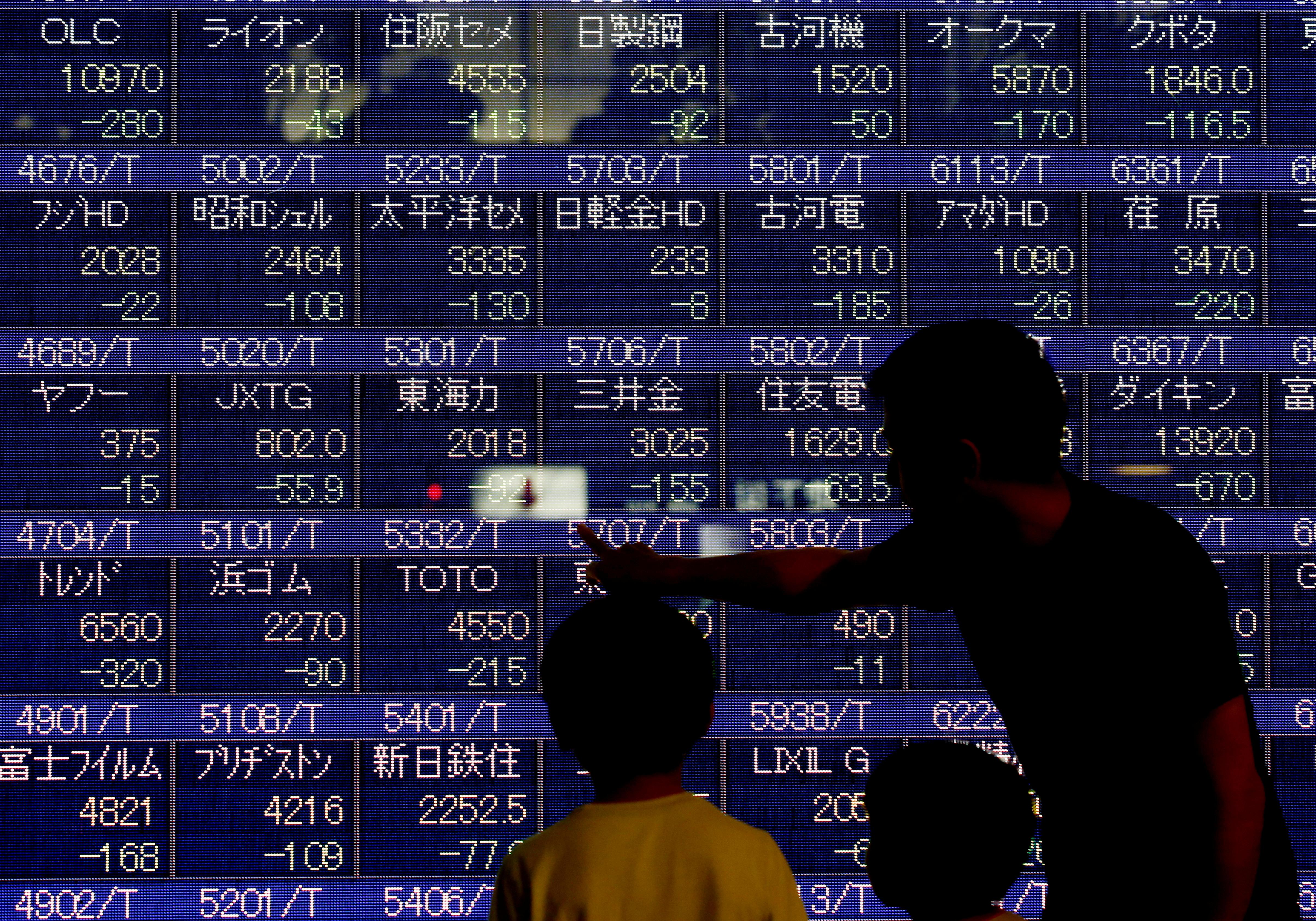 Tokyo finit en baisse de 0,69%