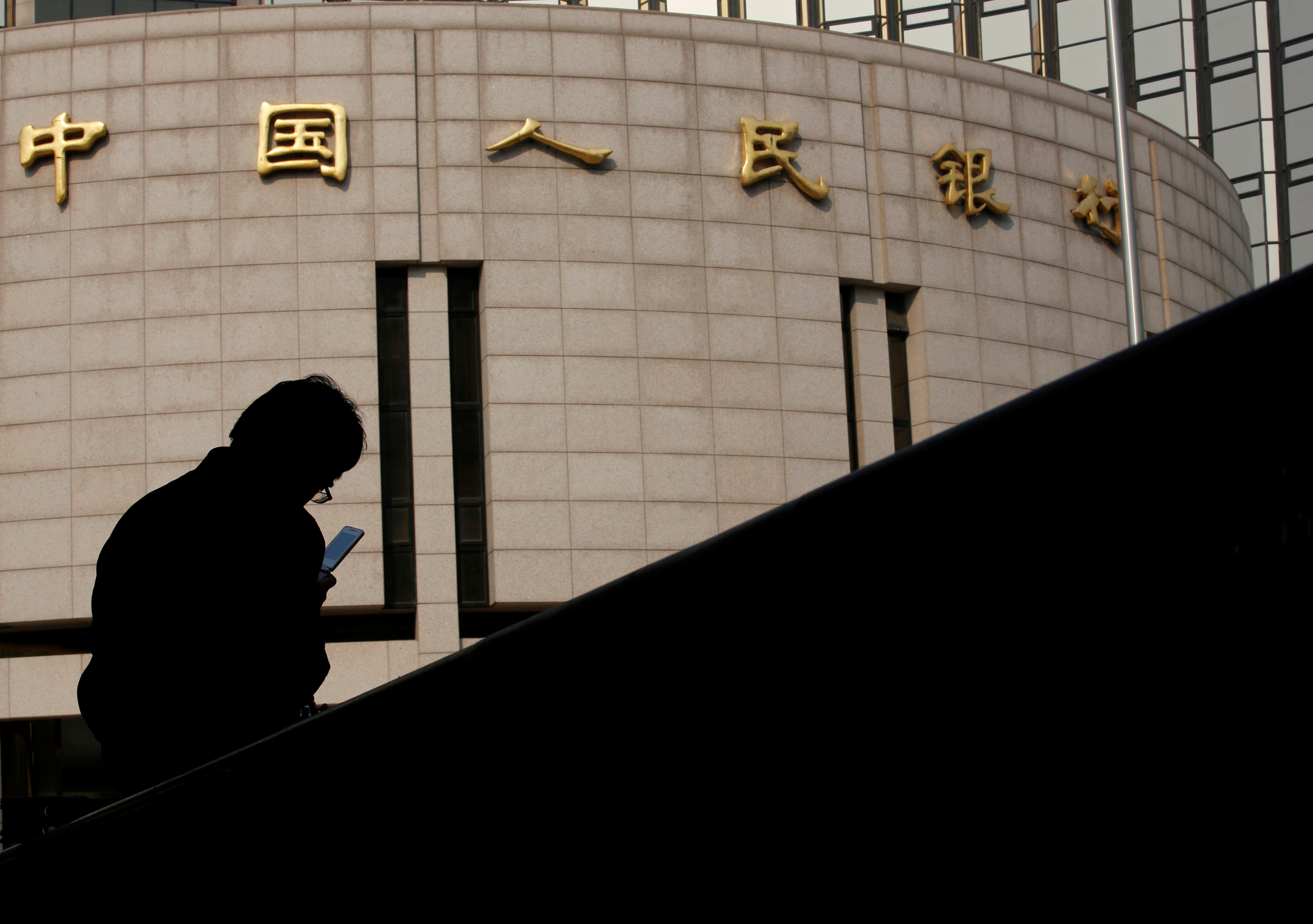 China central bank sets rules on mortgage rates after reform