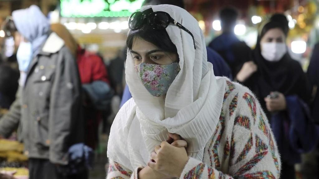 Coronavirus: l'Iran enregistre ce lundi un triste record de 337 morts en 24 heures
