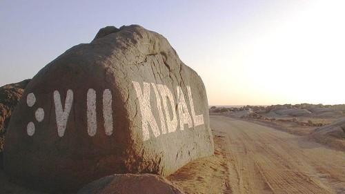 Mali: dix-sept députés élus au premier tour pour une participation de 35,7%