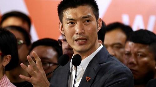 Thaïlande: la Cour constitutionnelle dissout le parti d'opposition Nouvel avenir
