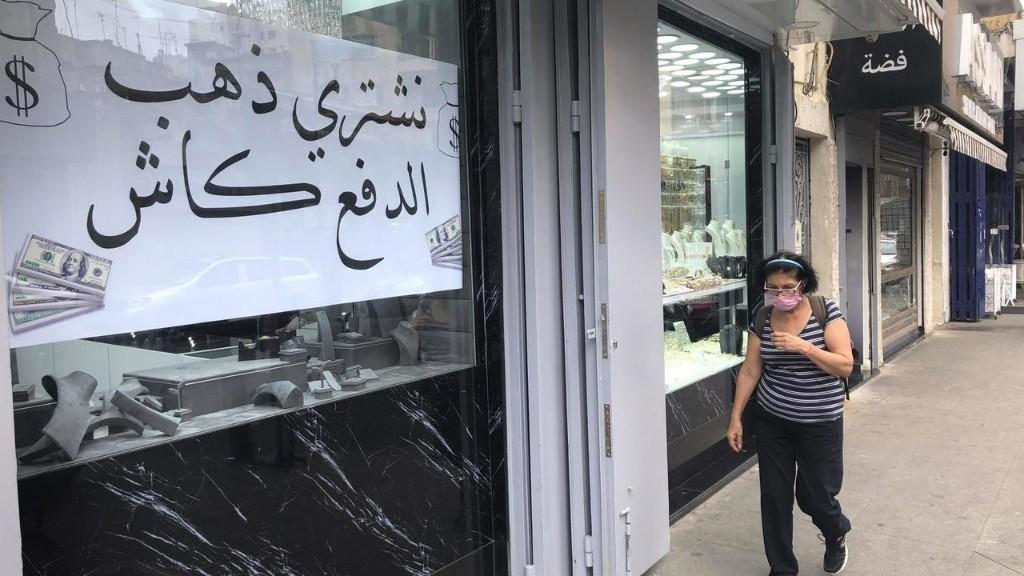 Face à l'inflation galopante, les Libanais doivent composer avec les privations