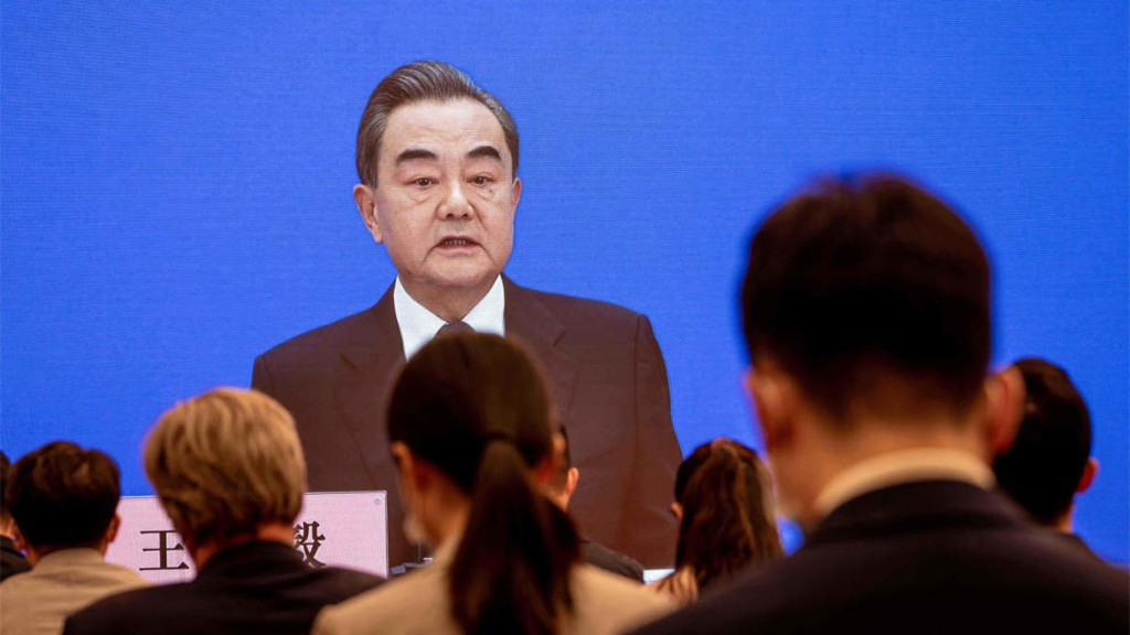 """王毅:针对中国的""""滥诉""""是彻头彻尾的三无产品"""