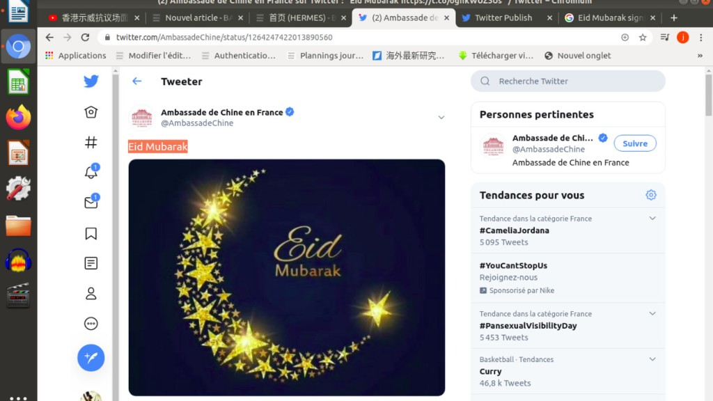 中国驻法使馆祝贺穆斯林开斋节遭法国网民拍砖