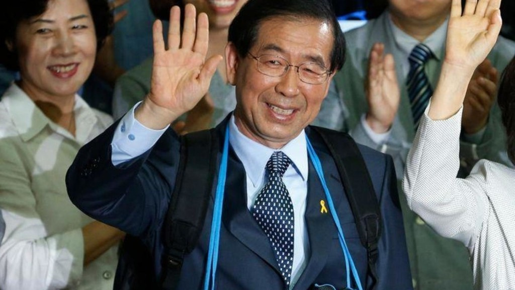 韓國首爾市長失聯,其女兒稱父親留下類似遺言