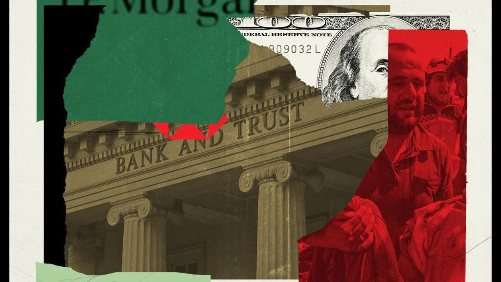 FinCEN Files: enquête sur les transferts d'argent sale de grandes banques mondiales