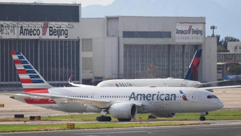 La Chine autorise les compagnies aériennes étrangères à assurer un vol par semaine
