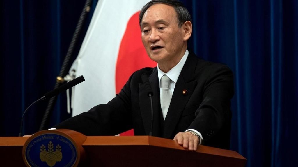 Malgré le Covid-19, le Japon «déterminé» à organiser les Jeux olympiques en 2021