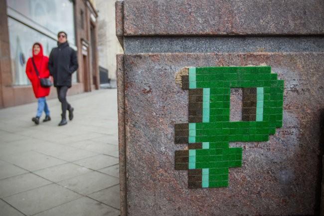 Что будет с курсом рубля в апреле