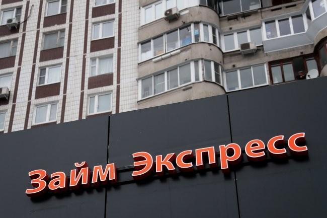 В Госдуме предлагают давать россиянам дешевые кредиты