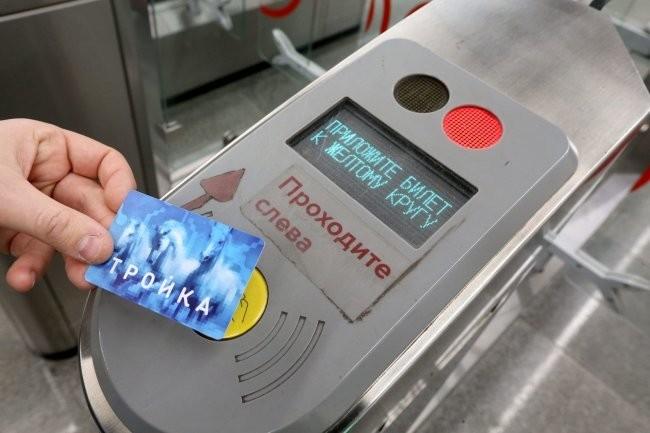 Около 700 тыс. пассажиров транспорта Москвы проверили на наличие пропусков