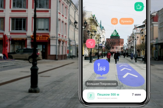 Нижегородцы создали приложение, заменяющее туристам экскурсовода