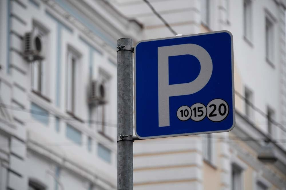 Платную парковку в столице ввели еще на 80 улицах