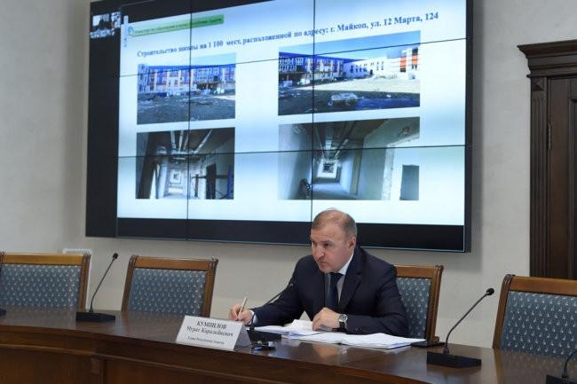 Глава Адыгеи провел совещание по реализации в республике нацпроектов