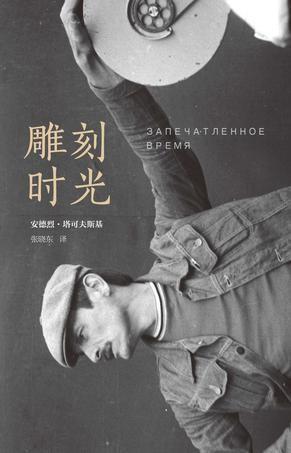 英文练习 - Magazine cover