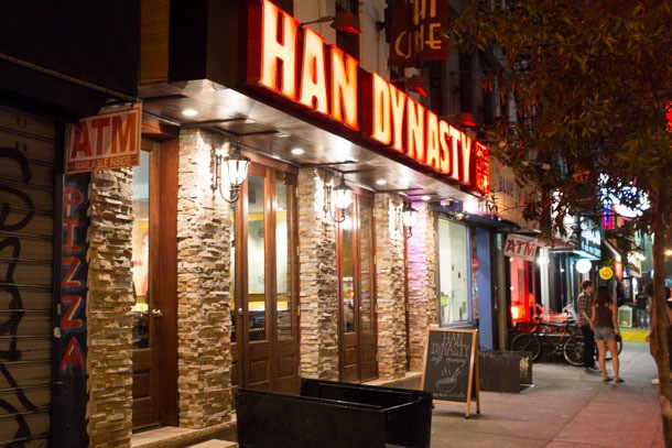 First Impressions of Han Dynasty, Philly's Sichuan Outpost in New York