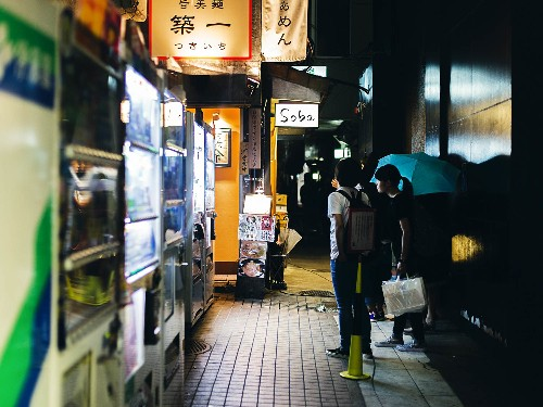 Where to Eat and Drink in Tokyo