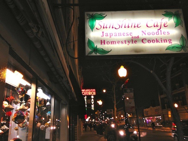 Swap Sushi for Hearty Home-Style Japanese at Sunshine Café