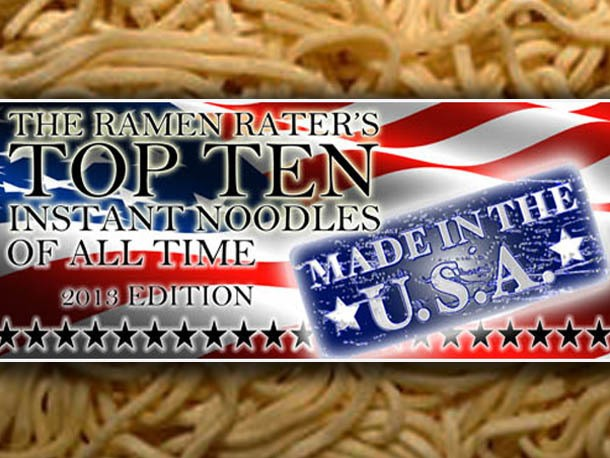 The Ramen Rater's Top Ten Instant Noodles Manufactured in the USA, 2013 Edition