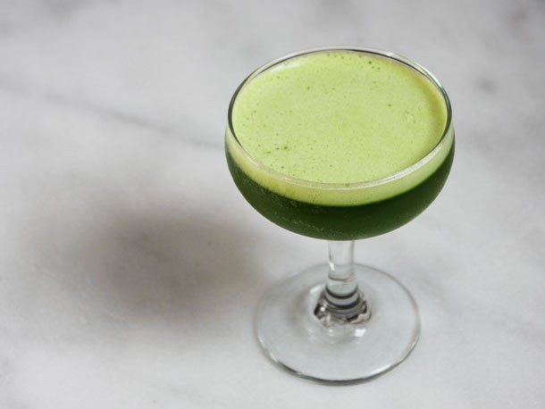 Kale Ginger Daiquiri Recipe