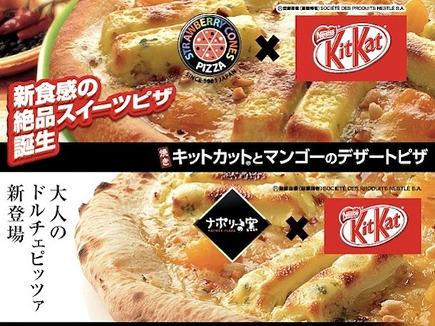 What's Up in Pizza: Kit-Kat Pies, Edible Boxes, and More!